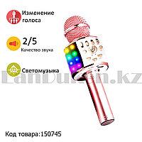 Беспроводной Bluetooth караоке-микрофон с USB входом Wster WS-858L (с изменением голоса, светомузыка)