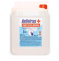 "Антисептик для рук ""Antivirus"""