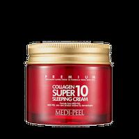MEDI-PEEL Омолаживающий ночной крем для лица с коллагеном Collagen Super Sleeping Cream 70мл.