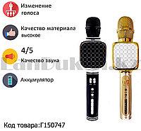 Беспроводной Bluetooth караоке-микрофон с USB входом с изменением голоса YS-69 в ассортименте