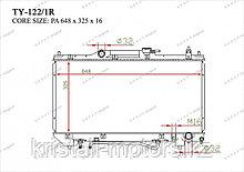 Радиатор охлождения GERAT TOYOTA AVENSIS 1.8 16V 1ZZFE 00-09