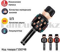 Беспроводной Bluetooth караоке-микрофон с USB входом с изменением голоса Wster WS- 2911 в ассортименте