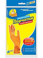 Перчатки резиновые хозяйственные оранжевые (М)