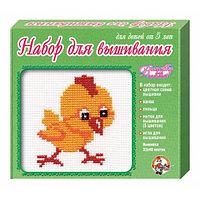 """Набор для вышивания крестиком с пяльцами и иглой """"Цыпленок"""""""