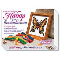 """Набор для вышивания крестиком с пяльцами, иглой и рамкой """"Бабочка"""", фото 1"""