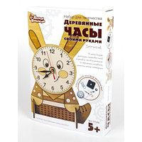 Деревянные часы своими руками «Зайчонок»
