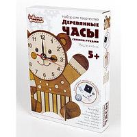 Деревянные часы своими руками «Медвежонок», фото 1