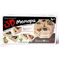 Игра 3D Мемори «Монстрики», фото 1