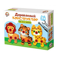 Конструктор деревянный «Лев, тигр, леопард»