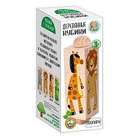 Кубики деревянные на оси «Зоопарк» (3 кубика)