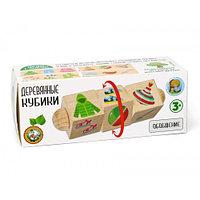 Кубики деревянные на оси «Обобщение» (3 кубика), фото 1