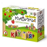 Набор кубиков из дерева «Цветные буквы» (12 штук), фото 1