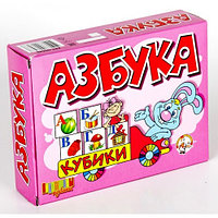 Азбука на кубиках 12 штук