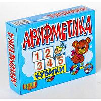 Арифметика на кубиках 12 штук