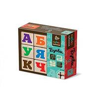 Деревянные кубики «Буквы», 9 штук