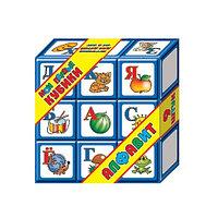Детские кубики пластмассовые большие «Алфавит»