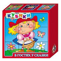 """Детские кубики-картинки """"В гостях у сказки"""",9 штук, фото 1"""