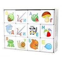 Кубики для умников «Азбука» 12 штук, фото 1