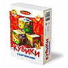 Кубики картинки пластмассовые «Родные сказки», 12 штук
