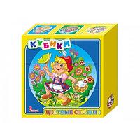Кубики картинки пластмассовые «Цветные сказки-4», 9 штук