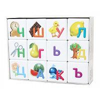 Кубики Учись играя «Азбука для самых маленьких» 12 штук