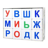 """Кубики Учись играя «Алфавит""""» 12 штук"""