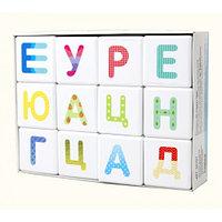 Кубики Школа дошколят «Весёлый алфавит» 12 штук