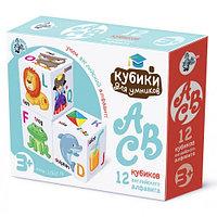 """Пластиковые кубики с английским алфавитом """"АВС"""""""