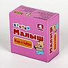 Пластмассовые кубики «Жили у бабуси», 4 штуки