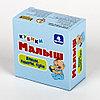 Пластмассовые кубики «Летим, плывем, едем», 4 штуки