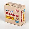 Пластмассовые кубики «На бабушкиной грядке», 4 штуки