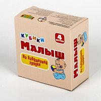 Пластмассовые кубики «На бабушкиной грядке», 4 штуки, фото 1