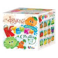 Пластмассовые кубики «Овощи и фрукты», 8 штук