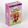 Пластмассовые кубики-картинки «Мир сказок-2», 6 штук