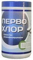 Дезинфицирующее средство Первохлор № 300