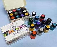 Акриловые краски по ткани Decola НЕВСКАЯ ПАЛИТРА, набор 12 цветов по 20 мл