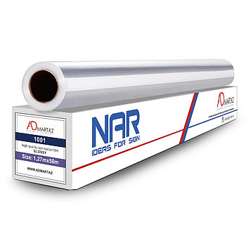 NAR G1001 1.27мх50м 140g GLOSSY (пленка для ламинации)