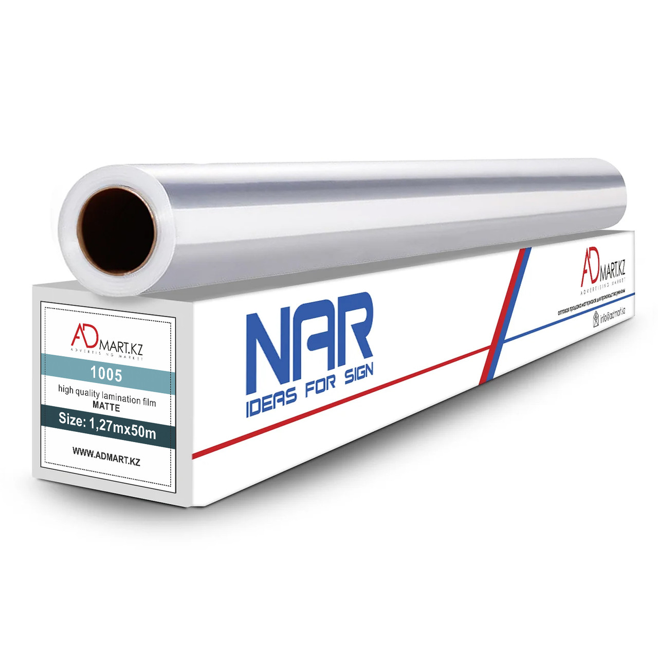 Матовая пленка для ламинации NAR 1005 (140гр) 1,27мХ50м