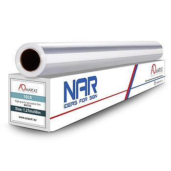 NAR M1005 1.27мх50м 140g MATTE (пленка для ламинации)