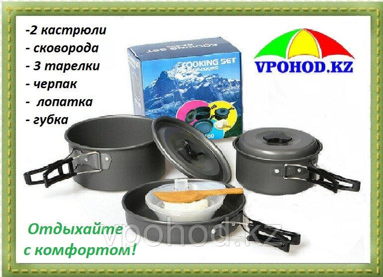 Набор посуды Cooking Set DS 300