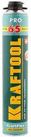 Пена KRAFTOOL Goldkraft GOLD PRO LOW профессиональная полиуретановая, для монтажного пистолета, SVS, 800мл
