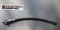 Газовая линия прижимная Tippmann Platinum/98 custom