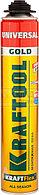 Пена KRAFTOOL Goldkraft GOLD PRO профессиональная полиуретановая, для монтажного пистолета, SVS, 750мл