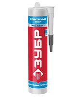 """Герметик силиконовый ЗУБР """"ЭКСПЕРТ"""" белый, санитарный, для помещений с повышенной влажностью, 280мл"""