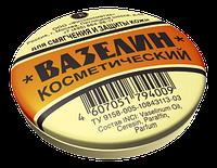 ФК 3104 Вазелин Косметический Для лица и тела 10 гр