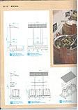 Кадка из дуба 100 л (оцинк сталь), фото 3