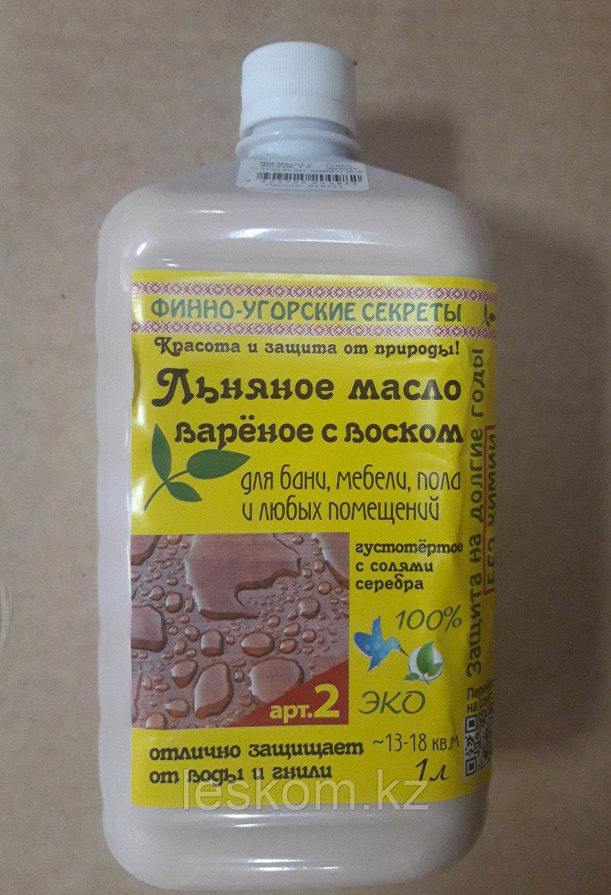 Льняное масло вареное с воском, густотертое с солями серебра, защищает от гнили и воды. 3л   №2