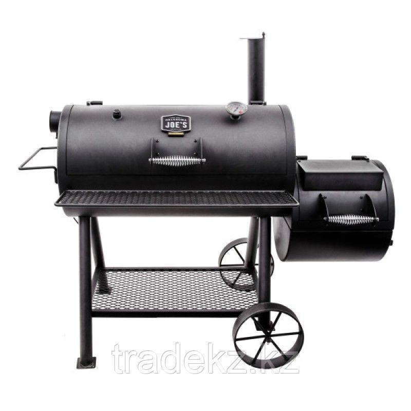 Смокер (Smoker) «BoyScout» с коптильней (104*58*115 см)