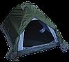 Палатка Алаколь двухместная