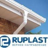 Кронштейн металлический для желоба d=125 мм, RUPLAST (Россия)           тел./watsapp +7 701 100 08 59, фото 3